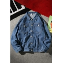 Classic Mens Jacket Dark Wash Chest Pockets Turn-down Collar Button-down Relaxed Fitted Long Sleeve Denim Jacket