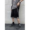 Popular Guys Contrast Piped Drawstring Waist Knee Length Relaxed Fit Shorts