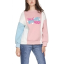 Basic Womens Contrast Letter Treat People with Kindness Printed Round Neck Cuffed Long Sleeve Loose Fit Pullover Sweatshirt
