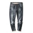 Men's Cool Bleach Wash Loose Fit Black Harem Jeans