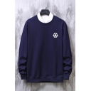 Mens Pullover Sweatshirt Trendy Snowflake Printed Round Neck Cuffed Long Sleeve Relaxed Fit Pullover Sweatshirt