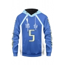 Cosplay Number Japanese Letter Footprint Graphic Contrasted Long Sleeve Drawstring Pouch Pocket Loose Hoodie in Blue