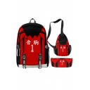 Trendy 3D Travel Backpack Set Striped Number Chinese Letter Pattern Large Capacity Buckle Decorated Backpack Set