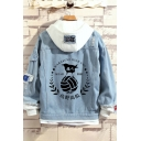 Trendy letter Property Of Karasuno Graphic Distressed Panel Bleach False Two Piece Relaxed Fit Denim Jacket