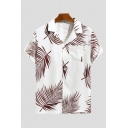 Mens Chic Shirt Leaf Pattern Button down Fitted Notch Collar Short Sleeve Shirt with Pocket