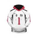Leisure Number Letter Pattern Contrasted Long Sleeve Drawstring Pouch Pocket Relaxed White Hoodie