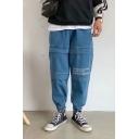 Guys Street Trendy Letter Printed Blue Drawstring Waist Elastic Cuffs Hip Pop Jeans