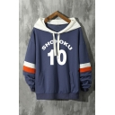 Chic Hoodie Number 10 Printed Drawstring Relaxed Fitted Long Sleeve Hoodie for Men