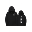 Chic Hoodie Japanese Letter Pattern Drawstring Relaxed Fitted Long Sleeve Hoodie for Men