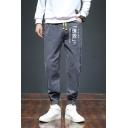 Popular Jeans Arrow Letter Pattern Pocket Drawstring Slim Fitted Full Length Cropped Jeans for Men