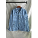 Men's Basic Simple Plain Vintage Light Blue Long Sleeve Button Down Casual Denim Jacket