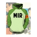 Stylish Men's Hoodie 3D Letter Mir Print Long Sleeve Fitted Hooded Sweatshirt with Pocket