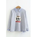 Chic Sweatshirt Letter Coffee Sand Printed Faux Twinset Bow Tie Fitted Long Sleeve Graphic Sweatshirt for Women