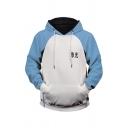 Fancy Mens Blue Hoodie Colorblock Letter Printed Long Sleeve Drawstring Pocket Raglan Regular Fitted Pullover Hooded Sweatshirt