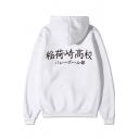 Mens Hooded Sweatshirt Simple Japanese Letter Pattern Anime Haikyuu Drawstring Long Sleeve Relaxed Fitted Hoodie
