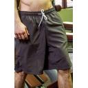 Mens Shorts Chic Plain Quick Dry Side Split Hem Drawstring Waist Loose Fitted Knee-Length Sport Shorts