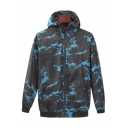 Mens Fashionable Camouflage Printed Long Sleeve Slim Fit Zip Placket Lightweight Hooded Track Jacket Sports Coat