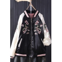 Trendy Women's Coat Color Block Contrast Trim Flower Embroidered Side Pockets Zip Closure Stand Collar Shimmery Satin Jacket