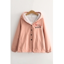 Chic Sailboat Embroidered Long Sleeve Concealed Zip Placket Hooded Jacket