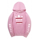 Mens Hooded Sweatshirt Fashionable Japanese Letter Pattern Cuffed Drawstring Long Sleeve Relaxed Fitted Hoodie
