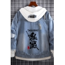 Japanese Letter Graphic Fake Two Piece Long Sleeve Hooded Ripped Bleach Relaxed Stylish Denim Jacket