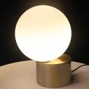 Mini Globe Bedside Nightstand Light White Glass 1-Light Postmodern Table Lamp in Gold