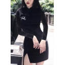 Sexy Womens Bodycon Dress Velvet Solid Color Frog Button Side Slit Stand Collar Long Sleeves Slim Fitted Bodycon Dress