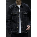 Guys Vintage Black Washed Contrast Stitching Long Sleeve Button Down Fitted Denim Jacket