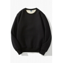 Leisure Men's Sweatshirt Solid Color Round Neck Brushed Fleece Lined Long Sleeves Relaxed Fit Sweatshirt