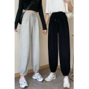 Trendy Women's Pants Solid Color Side Pocket Drawstring Elastic Waist Banded Cuffs Ankle Length Pants