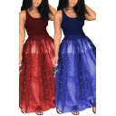 Stylish Women's A-Line Dress Patchwork Mesh Gauze Scoop Round Neck Sleeveless Banded Cuffs Long A-Line Dress