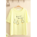 Ladies Popular Short Sleeve Round Neck Letter QUACK QUACK Duck Print Relaxed Fit Graphic T-Shirt