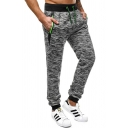 Sporty Men's Pants Space Dye Pattern Contrast Stitching Ankle Tied Side Pockets Drawstring Low Waist Regular Fitted Long Jogger Pants