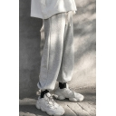 Fancy Men's Pants Solid Color Drawstring Cuffs Waist Side Pockets Relaxed Fit Jogger Pants