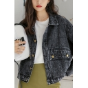 Leisure Women's Denim Jacket Button Closure Flap Pocket Long Sleeves Regular Fitted Denim Jacket