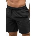 Leisure Men's Shorts Elastic Drawstring Waist Solid Color Side Pockets Panel Split Hem Regular Fitted Workout Shorts