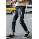 Men's New Stylish Colorblock Washed Letter Printed Slim Fit Black and Grey Trendy Jeans