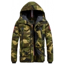 Mens Warm Embroidery Badge Camo Print Long Sleeve Zip Up Slim Fit Hooded Down Coat