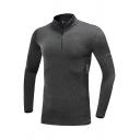 Leisure Men's Sweatshirt Heathered 1/4 Zip Collar Long Sleeves Stand Collar Slim Fitted Sweatshirt