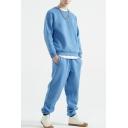 Street Mens Set Solid Long Sleeve Crew Neck Relaxed Pullover Sweatshirt & Sweatpants Set