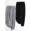 Fancy Women's Pants Drawstring Elastic Waist Solid Color Side Pocket Banded Cuffs Ankle Length Pants
