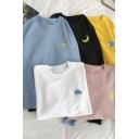 Guys Popular Sweatshirt Moon Sun Cloud Embroidery Long Sleeve Crew Neck Relaxed Pullover Sweatshirt