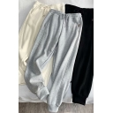 Casual Women's Pants Solid Color Drawstring Elastic Waist Banded Cuffs Ankle Length Jogger Pants