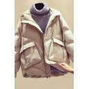 Fancy Women's Down Coat Plain Quilted Front Flap Pocket Zip Placket Long Sleeves Drawstring Hooded Coat