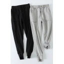 Stylish Women's Pants Pocket Detailed Drawstring Elastic Waist Banded Cuffs Ankle Length Jogger Pants