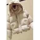 Elegant Women's Down Coat Plain Quilted Zip Closure Banded Cuffs Long Sleeves Relaxed Fit Down Coat