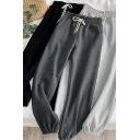 Fancy Women's Pants Heathered Drawstring Elastic Waist Banded Cuffs Ankle Length Jogger Pants