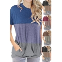 Leisure Women's Tee Top Contrast Panel Color Block Heathered Round Neck Short Sleeves Regular Fitted T-Shirt