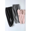 Stylish Women's Pants Solid Color Side Pocket Drawstring Elastic Waist Banded Cuffs Ankle Length Pants