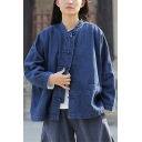 Simple Womens Jacket Solid Color Long Sleeve Frog Button Loose Fit Denim Jacket